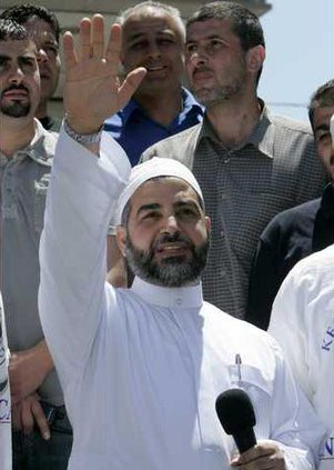 Muslim Cleric Depor 5801742
