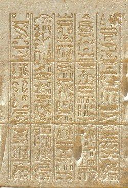 vis-arts20-hieroglyphics.jpg