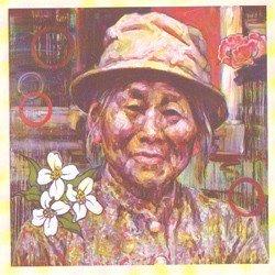 art-review21--hung-liu----p.jpg